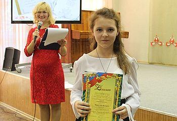 Организатор конкурса аленький цветочек